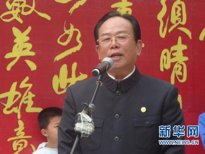 袁伟将军红色文化展开幕2.jpg