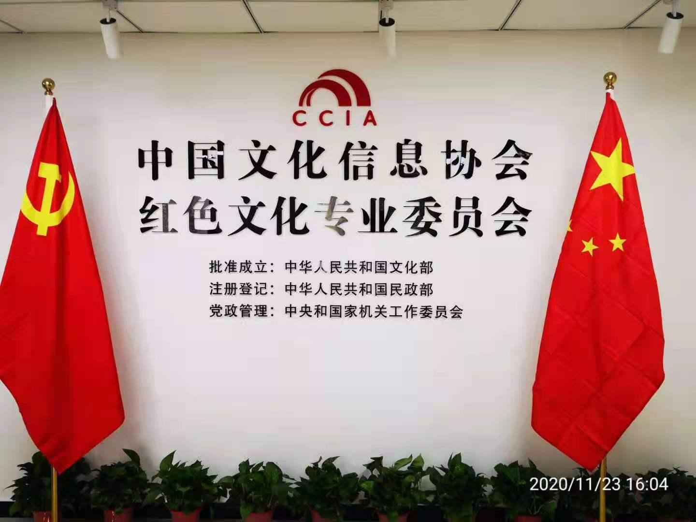 在全社会开展党史、新中国史、改革开放史、社会主义发展史宣传教育